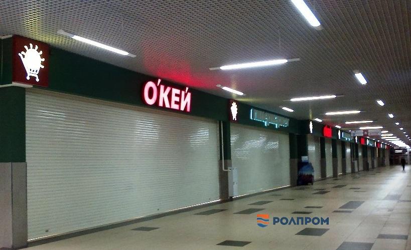 Жалюзи на окна в Кемерово Сравнить цены, купить